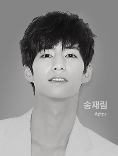 Song Jae Lim